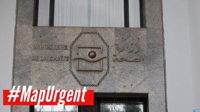 Photo of المغرب: تفاصيل حول   إصابة زوجة وابنة السائح الفرنسي المصاب بفيروس كورونا