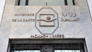 Photo of تفاصيل حول 9 حالات إصابة جديدة بفيروس كورونا بالمغرب