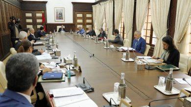 Photo of المغرب: تفاصيل حول مشروع مرسوم بقانون يتعلق بسن أحكام خاصة بحالة الطوارئ الصحية وإجراءات الإعلان عنها