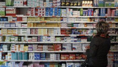 Photo of كوفيد -19: المغرب يتوفر حاليا على مخزون من دواء الكلوروكين المصنع محليا والمستورد