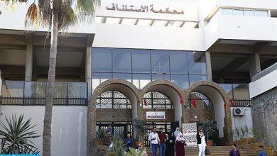 Photo of الدار البيضاء: إجراء بحث قضائي حول صحة لائحة أسماء يدعى إصابتهم بفيروس كورونا