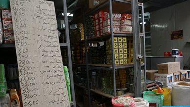 Photo of المواد الغذائية: تسجيل 768 مخالفة في مجال الأسعار والجودة خلال شهر مارس