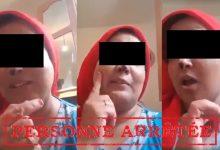 Photo of تفاصيل حول توفيق سيدة بأكادير حرضت على الجالية المغربية المقيمة بالخارج