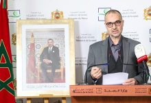 Photo of بالفيديو: كل ما قاله مدير مديرية علم الأوبئة مساء اليوم عن وباء كورونا بالمغرب