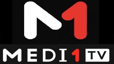 """Photo of إذاعة البحر الأبيض المتوسط الدولية وقناة """"ميدي1 تيفي"""" تنخرطان في حملة التبرعات لفائدة الصندوق الخاص لتدبير وباء (كوفيد -19)"""