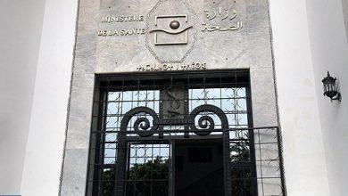 Photo of كوفيد-19: 77 حالة مؤكدة بالمغرب والكشف عن الحالات المستبعدة بعد تحليل مخبري سلبي