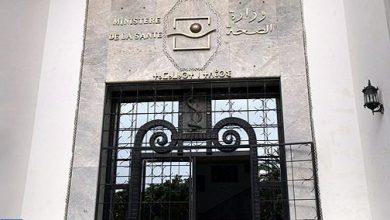 Photo of وزارة الصحة: تسجيل 7 حالة إصابة بفيروس كورونا المستجد بالمغرب