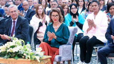 Photo of الأميرة للا مريم تترأس بمراكش مراسم الاحتفال باليوم العالمي للمرأة