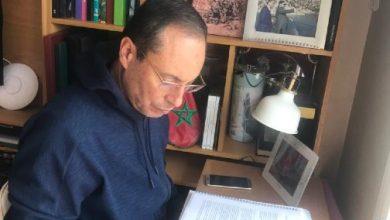 Photo of الوزير اعمارة يؤكد من داخل بيته بأن حالته الصحية مطمئنة