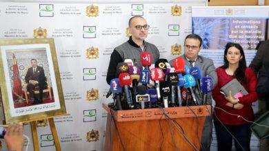 Photo of وزارة الصحة تكشف عن عدد الأشخاص المعنيين بالمراقبة الصحية اختلطوا مع المصابين بكورونا