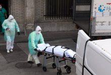 Photo of المغرب: تسجيل 18 حالة إصابة جديدة بفيروس كورونا ترفع العدد الإجمالي إلى 574 مصاب