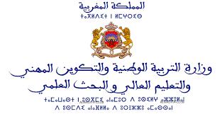Photo of فيروس كورونا: توقيف الدراسة بالمغرب حتى اشعار آخر