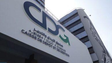 Photo of صندوق الإيداع والتدبير: صرف المعاشات والإيرادات للمستفيدين ابتداء من بعد غد الأربعاء