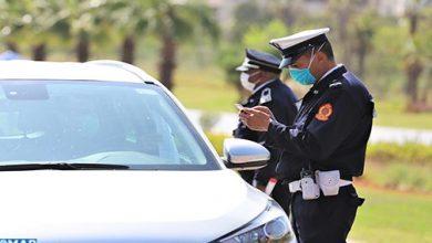 Photo of المديرية العامة للأمن الوطني تطلق تطبيقا محمولا يمكن من ضبط وتتبع تنقلات المواطنين خلال حالة الطوارئ الصحية