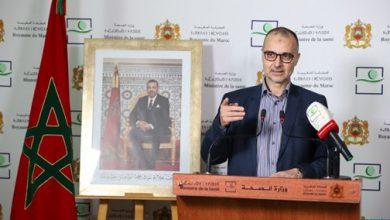 Photo of فيروس كورونا: تسجيل 92 حالة مؤكدة جديدة بالمغرب ترفع العدد الإجمالي إلى 1113 حالة