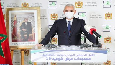 Photo of وزير الصحة: التدابير المتخذة لصد وباء كورونا المستجد جنبت المغرب الأسوأ