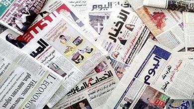 Photo of فيديو: اهتمامات الصحف المغربية