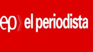 "Photo of موقع اخباري شيلي: المغرب يتصدى لوباء كورونا ""بنجاعة كبيرة وإجراءات وقائية"""