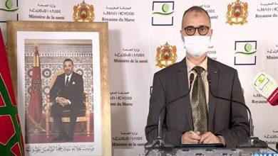 Photo of مستجدات الحالة الوبائية بالمغرب إلى حدود العاشرة من صباح اليوم الخميس