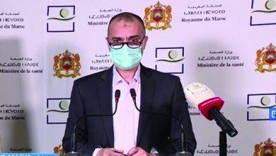 Photo of حصيلة الحالة الوبائية بالمغرب إلى حدود العاشرة من صباح اليوم الأحد