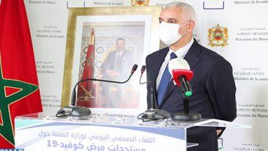 Photo of كورونا: تسجيل 140 حالة جديدة بالمغرب ترفع العدد الإجمالي إلى 3186 حالة (تفاصيل)