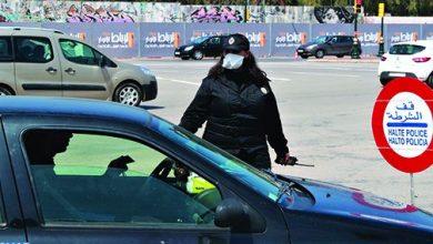 Photo of فرض حالة الطوارئ الصحية: توقيف 2667 شخصا خلال ال24 ساعة الماضية