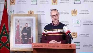 Photo of فيروس كورونا: تسجيل 85 حالة مؤكدة جديدة بالمغرب وعدد المتعافين يلامس ال200