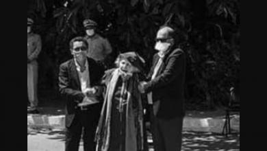 Photo of برقية تعزية إلى الملك محمد السادس من أرملة المرحوم الأستاذ عبد الرحمان اليوسفي