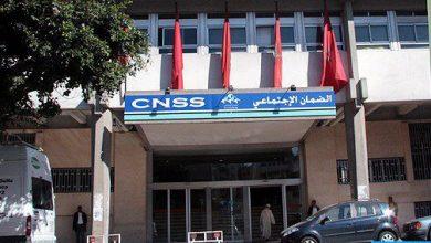 Photo of كوفيد -19: صندوق الضمان الاجتماعي يصرف التعويض الجزافي ابتداء من 14 ماي