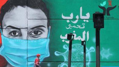 Photo of الصواب والخطأ بخصوص فيروس كورونا بالمغرب: تعويضات، كمامات، منظمة الصحة العالمية..