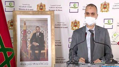 Photo of صورة بيانية: حصيلة الحالة الوبائية بالمغرب إلى حدود عصر اليوم السبت