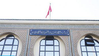 Photo of وزارة الأوقاف والشؤون الإسلامية ترد على مزاعم فتح المساجد يوم 4 يونيو المقبل
