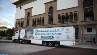 Photo of كوفيد 19:مختبر متنقل للكشف بجهة الدار البيضاء – سطات