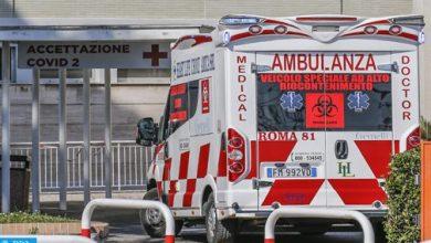 Photo of مصرع مغربية وطفليها في حادث انهيار شرفة بشمال إيطاليا