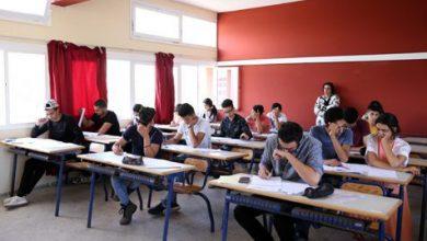 Photo of المغرب: الكشف عن مخطط التدابير الصحية والتباعد أثناء إجراء امتحانات البكالوريا