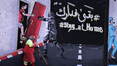 Photo of الصواب والخطأ بخصوص كورونا بالمغرب: اختبارات الفحص، مساعدات طبية، حالات نشطة..