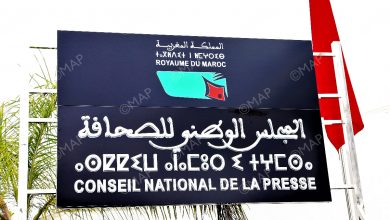 "Photo of جائحة كورونا: المجلس الوطني للصحافة ينوه بالتزام الإعلاميين ويرصد خروقات مهنية ""معزولة"""