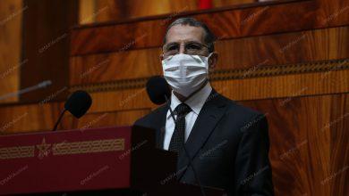 Photo of رئيس الحكومة يوضح أمام البرلمان الفرق بين حالة الطوارئ والحجر الصحي