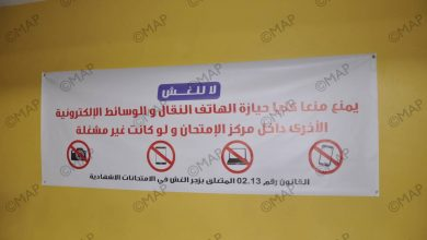 Photo of باكالوريا 2020: الوزارة تعفي بشكل استثنائي المترشحين من وثيقة زجر الغش