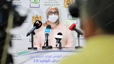Photo of كورونا بالمغرب: النقاط الرئيسية في تصريح رئيسة مصلحة الأمراض الوبائية