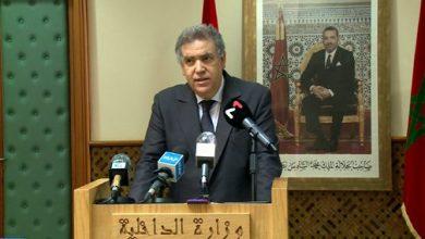"Photo of وزير الداخلية يكشف عن كيفية استقبال حوالي 700 مصاب ببؤرة معمل ""للا ميمونة"" قصد العلاج"