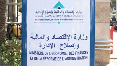 Photo of الخزينة العامة للمملكة: عجز الميزانية بلغ 23 مليار درهم عند متم شهر ماي 2020