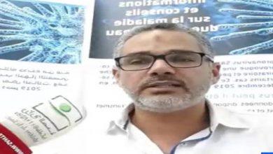 Photo of رأي خبير: ما هي مخاطر وشروط مرحلة تخفيف الحجر الصحي بالمغرب؟