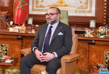 Photo of بلاغ مشترك لوزارة الصحة والاتحاد العام لمقاولات المغرب عقب تعليمات ملكية جديدة