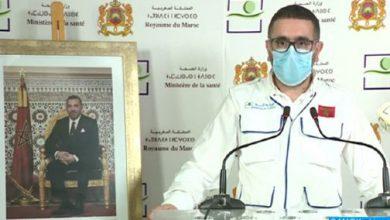 Photo of كورونا بالمغرب: مستجدات الحالة الوبائية خلال ال24 ساعة الماضية
