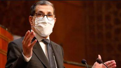 Photo of عاجل: مجلس الحكومة يقرر تمديد حالة الطوارئ الصحية إلى هذا التاريخ