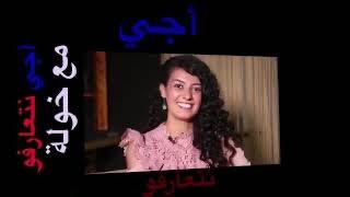 """Photo of عبد الله الترابي لبرنامج """"آجي نتعارفو"""": الصحفي ليس نبيا"""