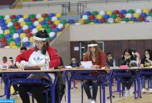 Photo of المغرب: تفاصيل النجاح في الباكالوريا ونسبه
