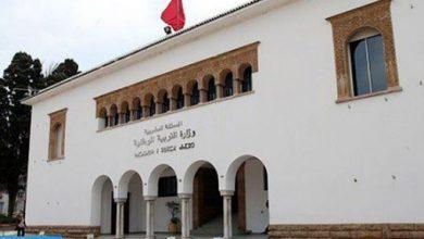Photo of تخصيص فترة إضافية لعملية الترشيح لولوج الأقسام التحضيرية للمدارس العليا