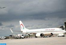 Photo of رحلات جوية خاصة: الخطوط الملكية المغربية حددت أسعارا ثابتة
